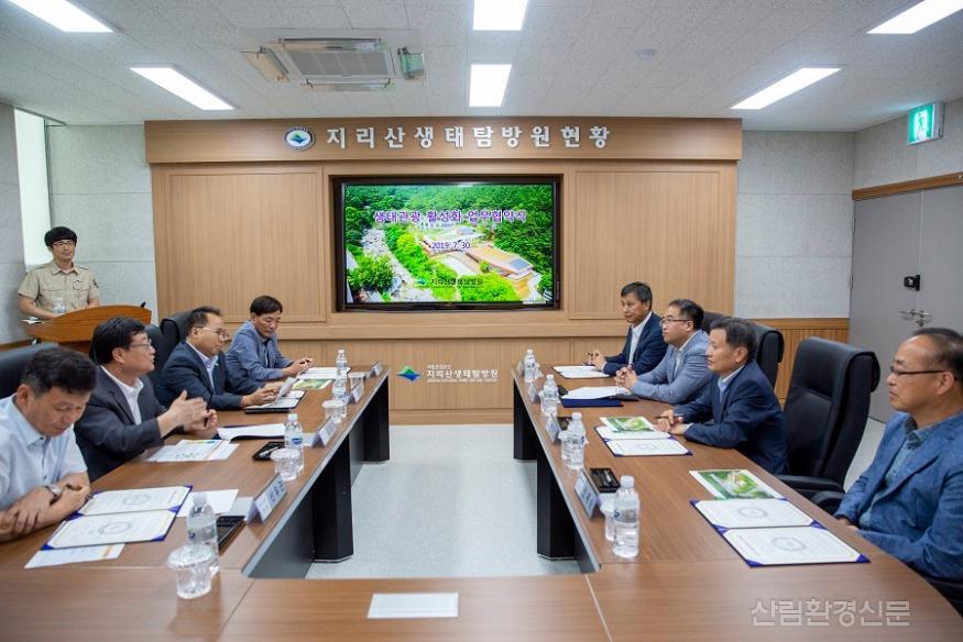 생태관광 활성화 업무협약식 사진 (2).jpg