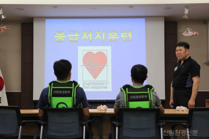 응급처치교육.JPG