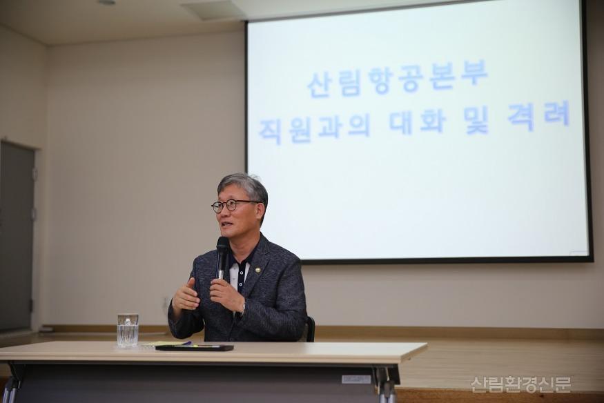 2019.8.13. 김재현 산림청장 산림항공본부 방문 (5).JPG