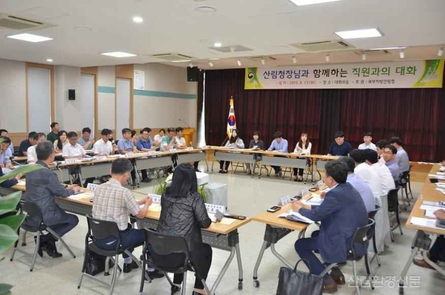 [사진자료]김재현 산림청장  북부지방산림청을 가다 (4).JPG