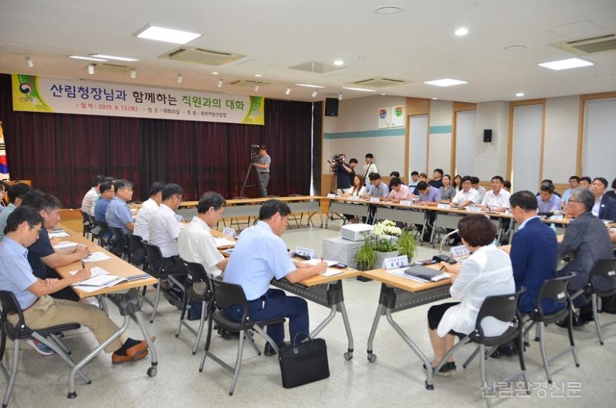 [사진자료]김재현 산림청장, 북부지방산림청을 가다 (2).JPG