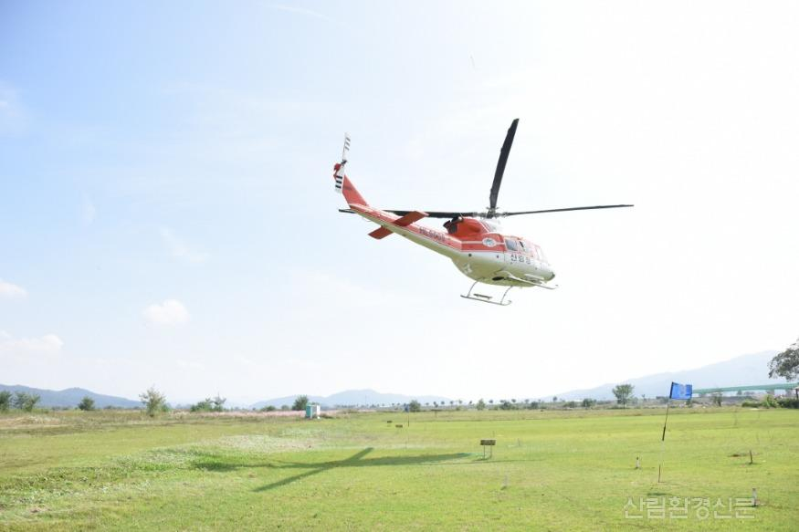 2. 소나무재선충병 항공예찰 헬기.JPG