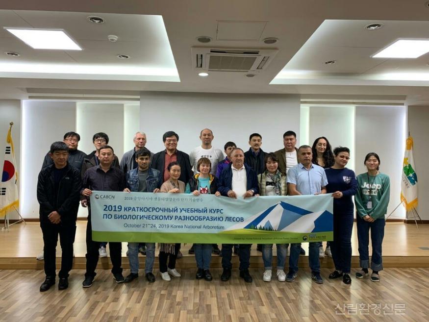 중앙아시아 단기연수 단체사진.jpg