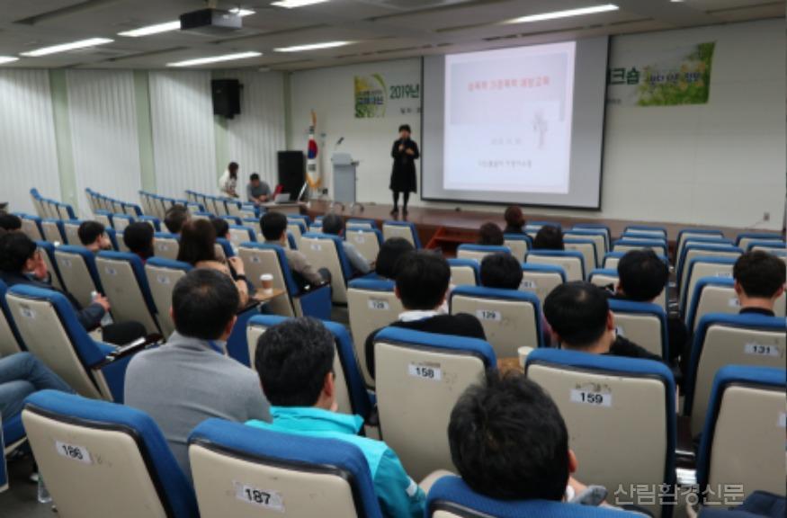 (사진 1) 지난 10월 29_30일 대전에서 열린 2019년 혁신소통 워크숍에서 국립자연휴양림관리소 직원들이 청탁금지법 및 갑 질근절 교육을 듣고 있다..JPG