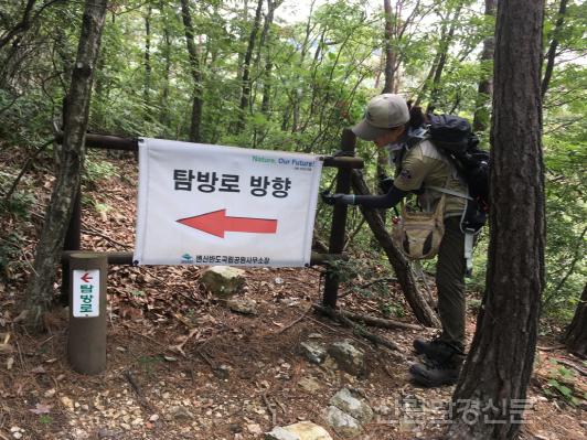 변산반도 가을성수기 불법무질서행위 집중단속 관련사진.png