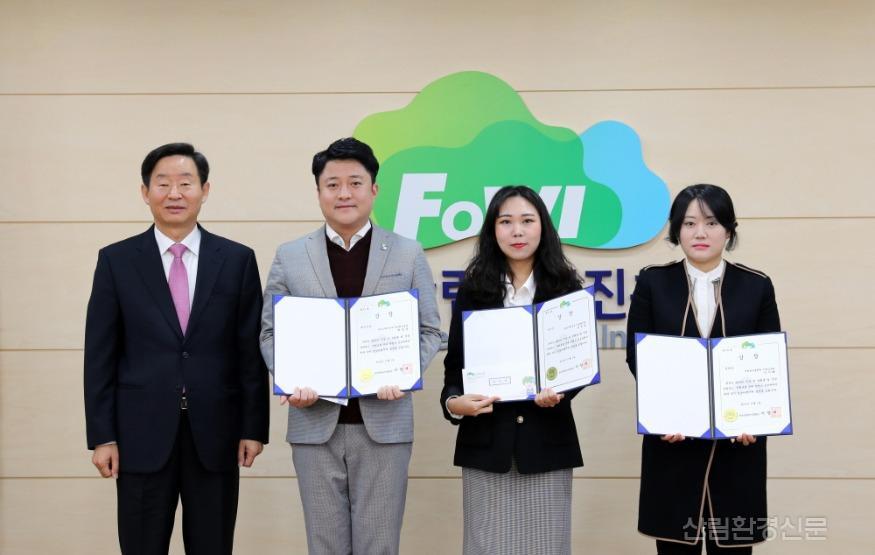 (사진) 산림복지진흥원 직원대상 콘텐츠 공모전.JPG