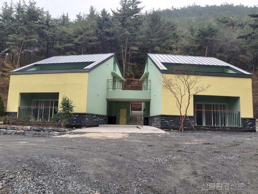 (사진 2) 국립희리산해송자연휴양림에 신규 개장한 산림문화휴양관 사진 입니다..jpg