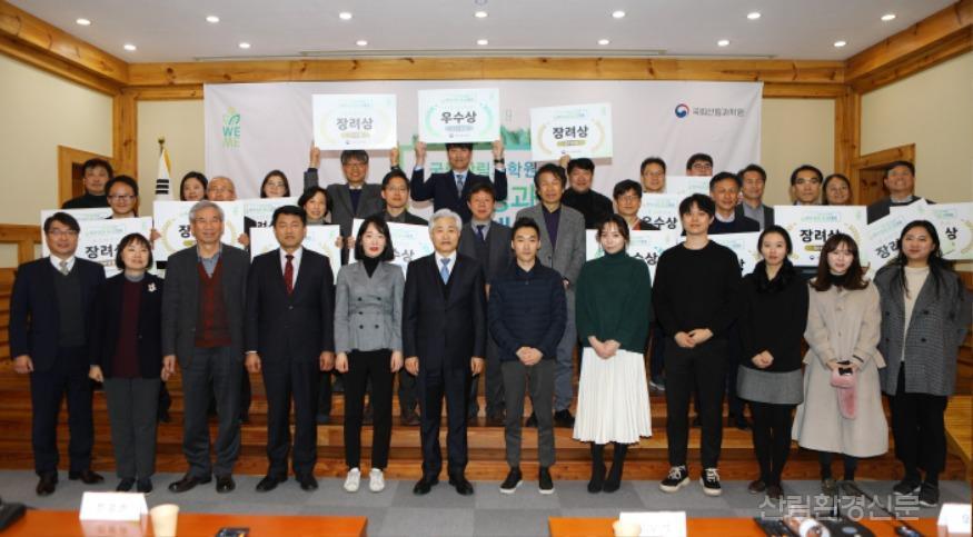12월19일-2019-우수성과 보고대회-01-35.jpg