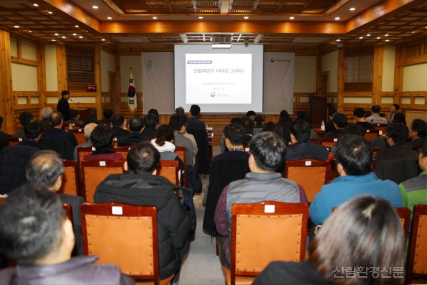 12월19일-2019-우수성과 보고대회-01-12.jpg