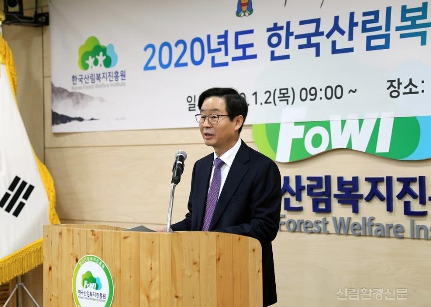 (사진2) 2020 시무식.JPG