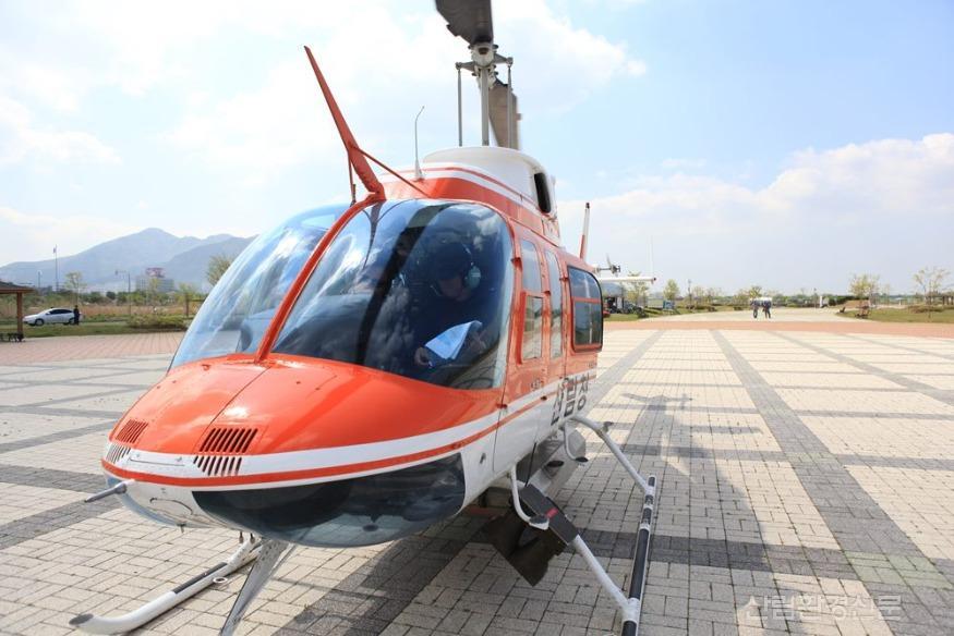 [자료사진]+항공예찰+이륙준비중인+산림청헬기.JPG