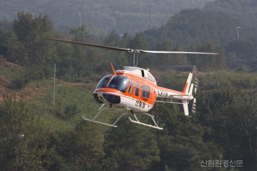 [자료사진]+항공예찰중인+소형헬기.jpg