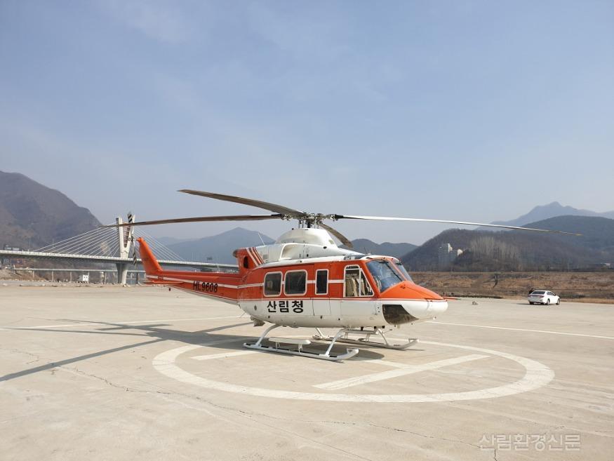 항공예찰 헬기사진1.jpg