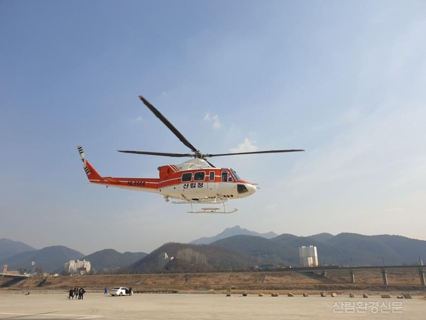 항공예찰 헬기사진2.jpg