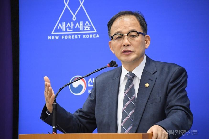 사진1_박종호 산림청장 2020년 업무계획 발표.JPG