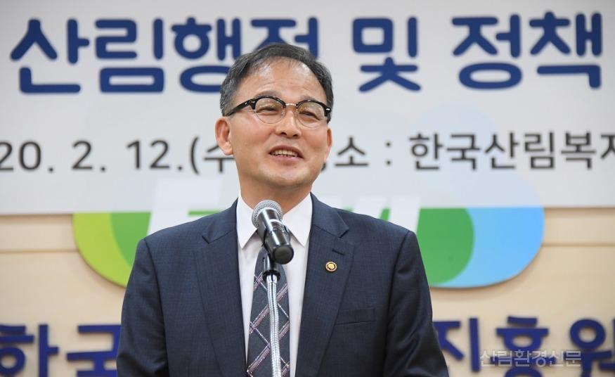 사진2_박종호 산림청장 2020년 산림행정 및 정책 공 동포럼 인사말.JPG