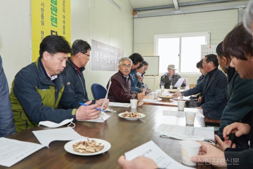20200211_제주버섯마당 민생현장 방문 임업인과의 대화_016.jpg