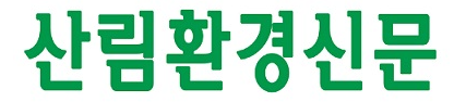 산림환경신문.png