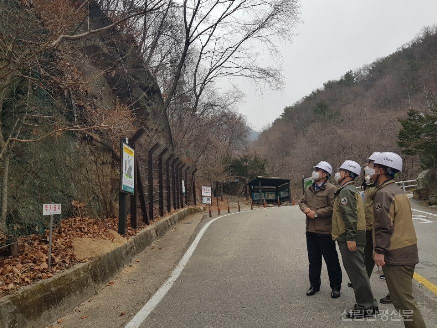 소백산_현장점검_위험지역.JPG