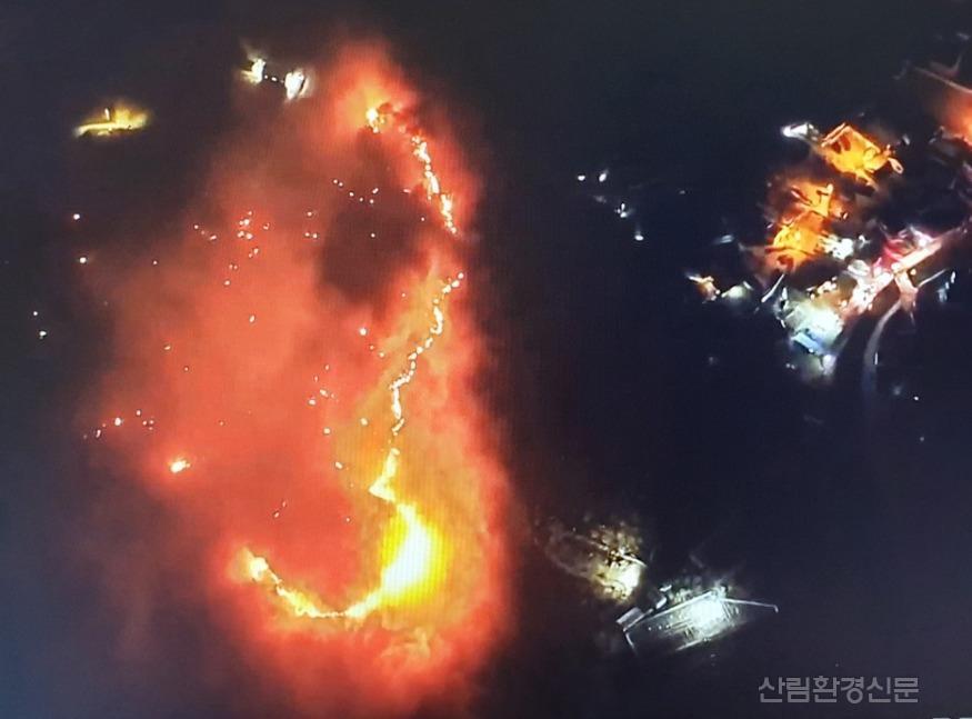 참고자료 1-1. 드론으로 촬영한 야간산불 사진2(우).jpg