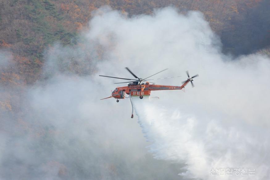 27.(산림청제공) 산불진화헬기 산불진화사진.JPG