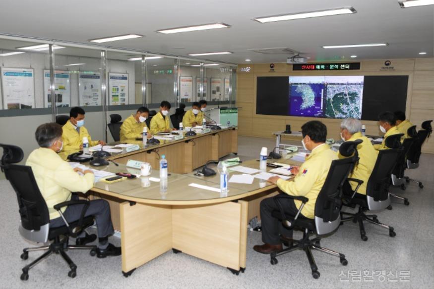 국립산림과학원 산사태 예측 분석센터 현판식 2.jpg