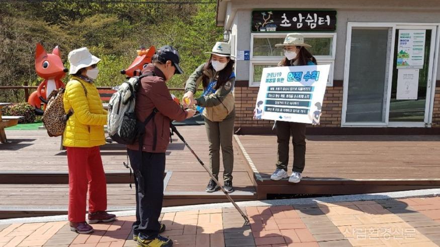 소백산 철쭉탐방_200528 (2).JPG