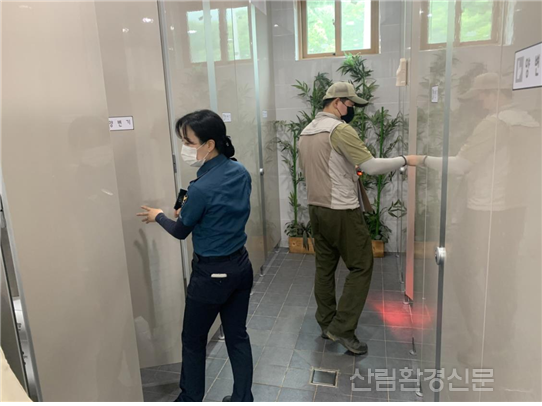 보도자료(불법카메라 점검).png