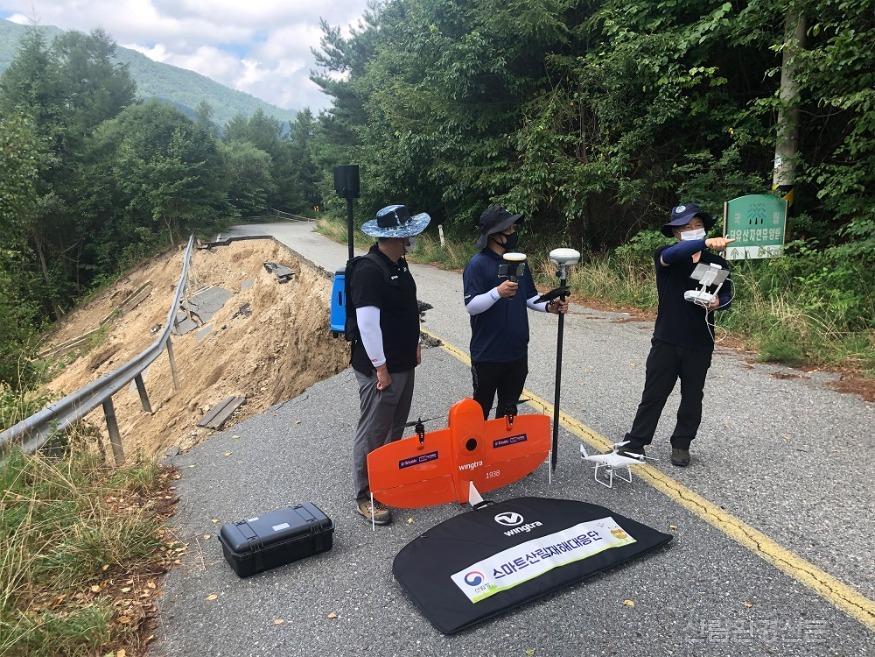 사진2_산림청 스마트산림재해대응단에서 첨단장비 를 활용하여 산사태피해지를 조사하고 있다.jpg