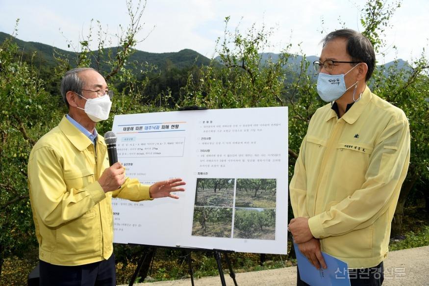사진4_박종호 산림청장(오른쪽) 태풍으 로 인한 임산물 피해 현장 점검.JPG