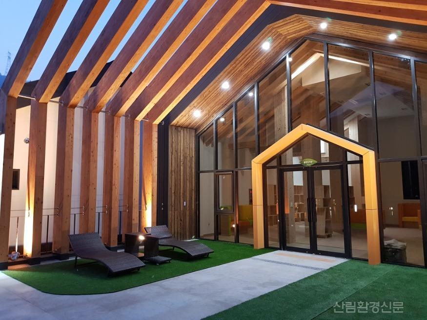 산림복합체험센터(숲속도서관).jpg