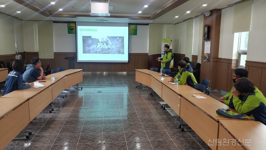 산림교육 중간보고회 (2).jpg