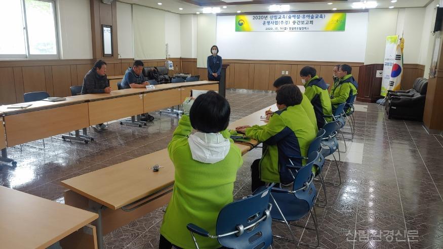 산림교육 중간보고회 (1).jpg