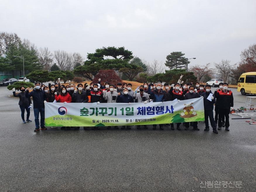 숲가꾸기 단체사진.jpg